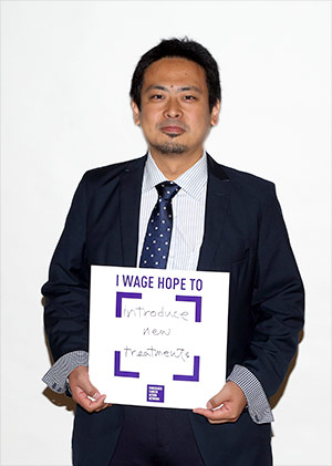 Kazuki Sugahara, MD, PhD, pancreatic cancer researcher, who fights to Wage Hope for new treatments